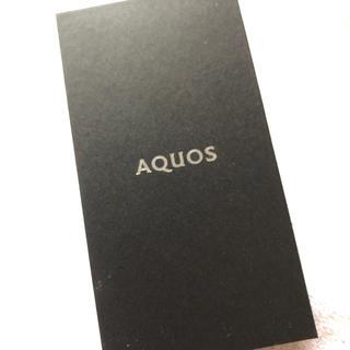 アクオス(AQUOS)のAQUOS箱(その他)