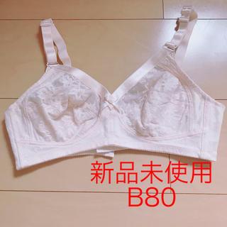 シャルレ(シャルレ)のシャルレ  ブラジャー B80(新品未使用)(ブラ)