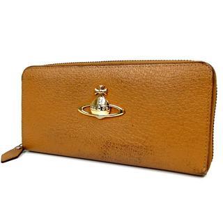 ヴィヴィアンウエストウッド(Vivienne Westwood)のヴィヴィアン・ウエストウッド 長財布レザー26-410(財布)