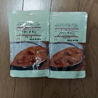 ムジルシリョウヒン(MUJI (無印良品))のエル様専用 無印 レトルト(レトルト食品)