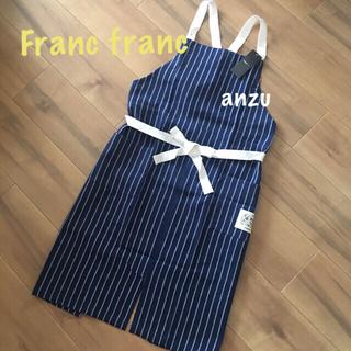 フランフラン(Francfranc)のHappy☆Smile様専用  フランフラン  エプロン 2点(その他)