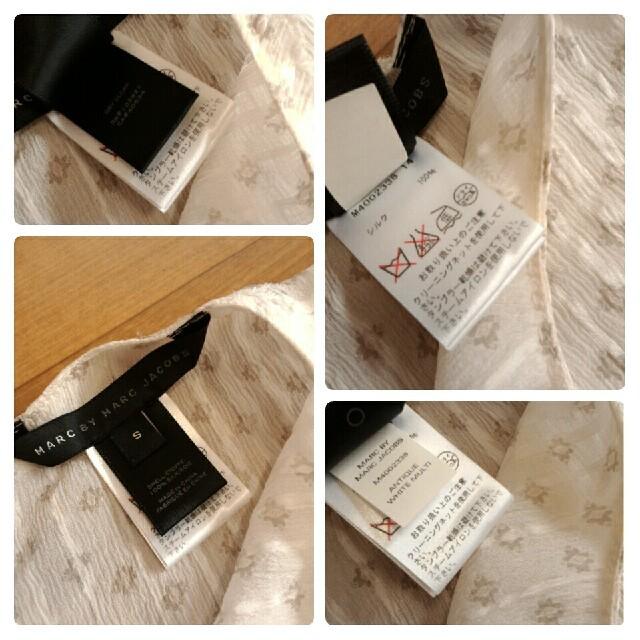 MARC BY MARC JACOBS(マークバイマークジェイコブス)のMARC BY MARC JACOBS シルク フリル ノースリーブ S1105 レディースのトップス(シャツ/ブラウス(半袖/袖なし))の商品写真