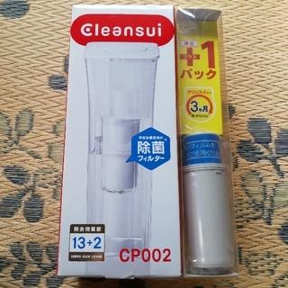 ミツビシ(三菱)のクリンスイ CP002 ポット型浄水器(浄水機)