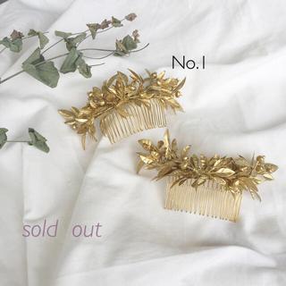 華やかなゴールドヘッドドレス No1(ヘッドドレス/ドレス)