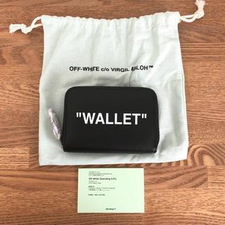 オフホワイト(OFF-WHITE)のto839様専用ページ(折り財布)
