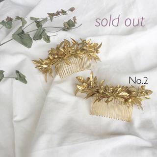 華やかなゴールドヘッドドレス No.2(ヘッドドレス/ドレス)
