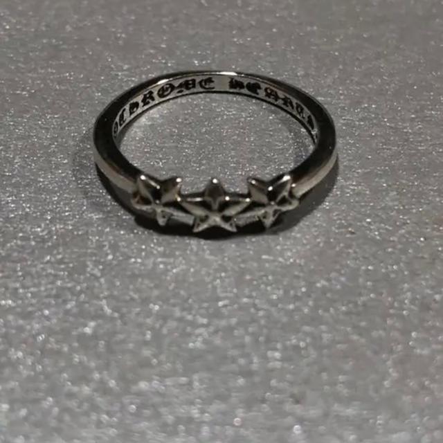 Chrome Hearts(クロムハーツ)のクロムハーツ バブルガム リング 3スター 6号 メンズのアクセサリー(リング(指輪))の商品写真
