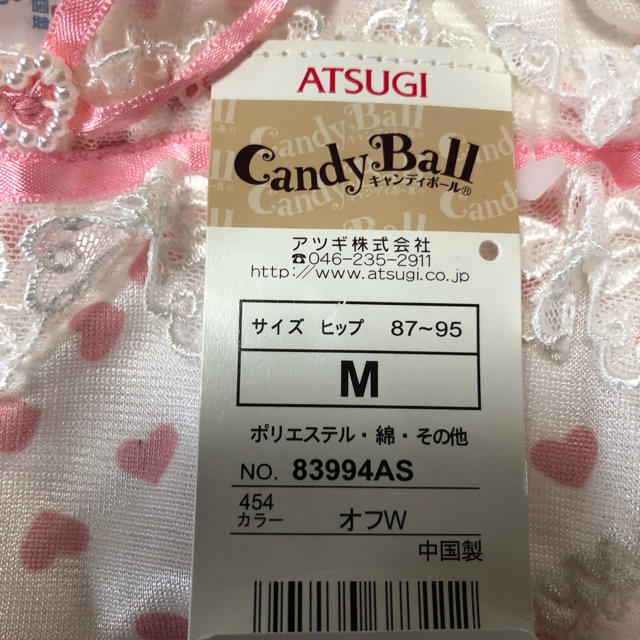 Atsugi(アツギ)のアツギ ブラ、ショーツセット レディースの下着/アンダーウェア(ブラ&ショーツセット)の商品写真