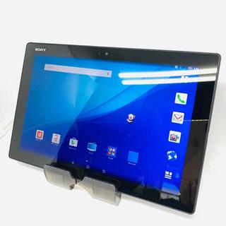 エクスペリア(Xperia)の【SIMフリー】SONY Xperia Z4tablet SO-05G(タブレット)