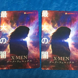 マーベル(MARVEL)の送料無料 X-MEN:ダーク・フェニックス ムビチケ2枚 (洋画)