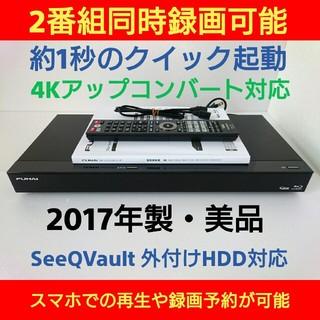 FUNAI ブルーレイレコーダー【FBR-HW500】◆W録画可◆2017年製 (ブルーレイレコーダー)
