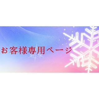 インレッド 8月(ニュース/総合)