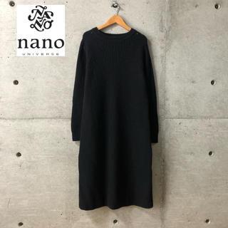 ナノユニバース(nano・universe)の【NANO UNIVERSE】oggi掲載 片畦クルーニットワンピース 36(ロングワンピース/マキシワンピース)
