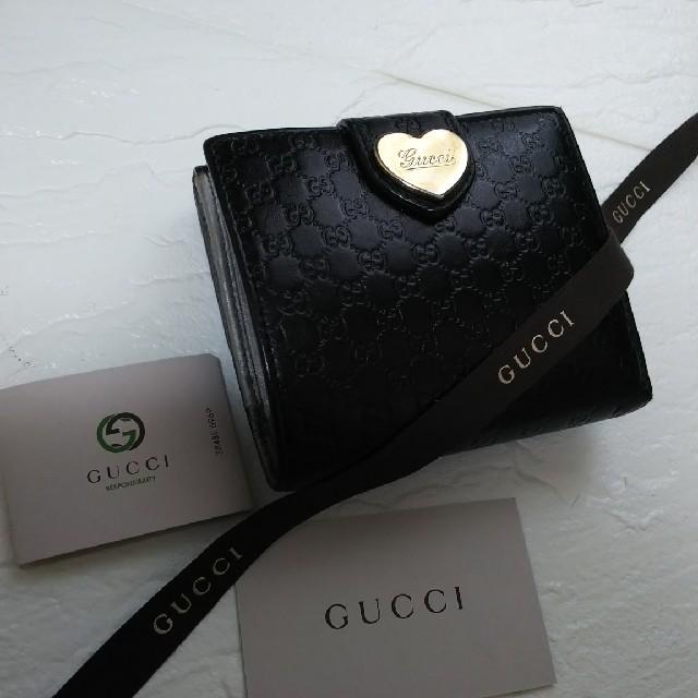 the latest e9da0 e6635 Gucci バッグ コピー 激安 - スーツ ベルト 激安 コピー