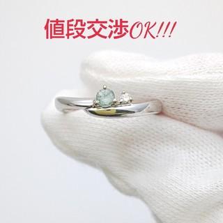 ヨンドシー(4℃)の4℃ K18WG ホワイトゴールド リング 指輪(リング(指輪))