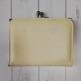 ビュルデサボン(bulle de savon)のビュルデサボン 財布(財布)