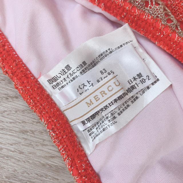 MERCURYDUO(マーキュリーデュオ)のマーキュリーデュオ 水着 レディースの水着/浴衣(水着)の商品写真