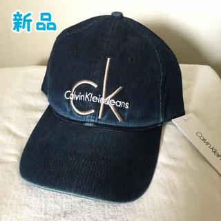 カルバンクライン(Calvin Klein)の新品 カルバン・クライン デニムキャップ(キャップ)