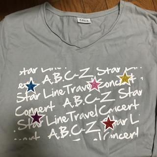 エービーシーズィー(A.B.C.-Z)のA.B.C-Z コンサート Tシャツ(アイドルグッズ)