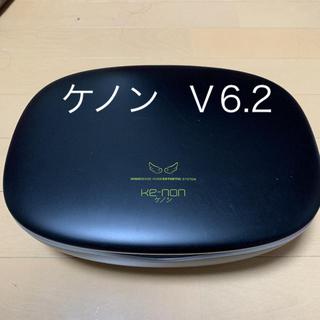 ケーノン(Kaenon)のケノンv6.0(その他)
