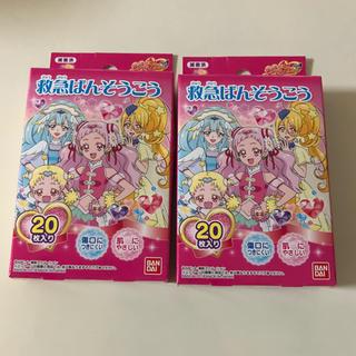 バンダイ(BANDAI)のはぐっとプリキュア 絆創膏2箱(キャラクターグッズ)