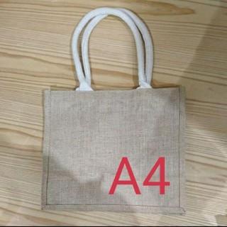 ムジルシリョウヒン(MUJI (無印良品))のジュートマイバッグ 無印 A4(トートバッグ)