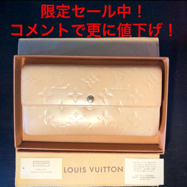 LOUIS VUITTON - 【激安セール中】 ルイヴィトン ヴェルニ 長財布 【コメントで更に値下げ】の通販 by ヴェラニディ's shop|ルイヴィトンならラクマ