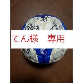 ナイキ(NIKE)の※てん様専用です。  サイン入りサッカーボール ×2(ボール)