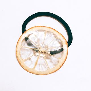 本物レモンのヘアゴム 押しフルーツ(ヘアアクセサリー)