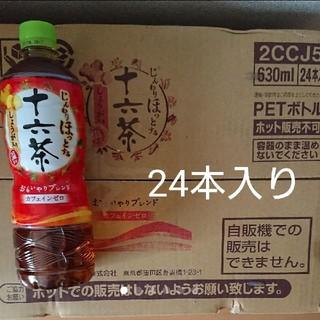 アサヒ - アサヒ 十六茶 じんわりほっとする 十六茶 しょうが入り  630ml×24本