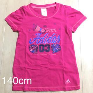 アディダス(adidas)のTシャツ 140 adidas(Tシャツ/カットソー)