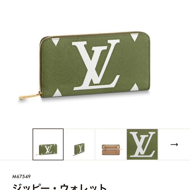 LOUIS VUITTON - ルイヴィトン▷ジッピーウォレットの通販 by プロフ必読|ルイヴィトンならラクマ