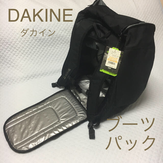 Dakine - DAKINE ブーツバッグ BOOT PACK 50L 新品