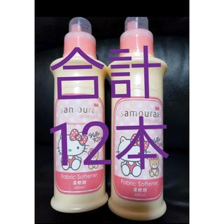サムライ(SAMOURAI)のサムライウーマン 柔軟剤 12本 セット(洗剤/柔軟剤)