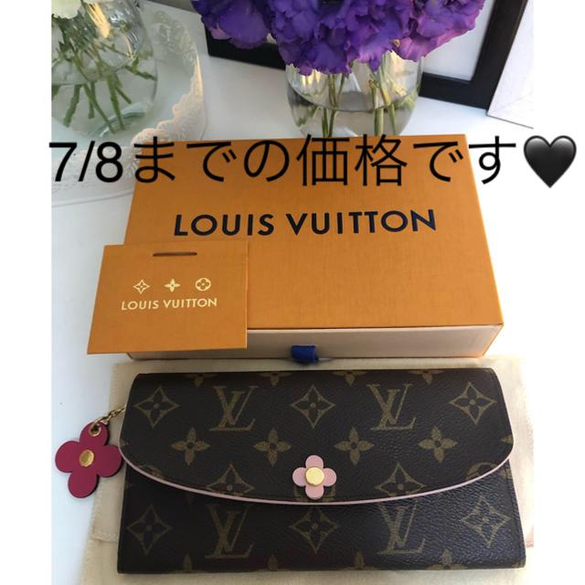 LOUIS VUITTON - 超美品 ルイヴィトン ポルトフォイユ・エミリーの通販 by ももママ's shop|ルイヴィトンならラクマ