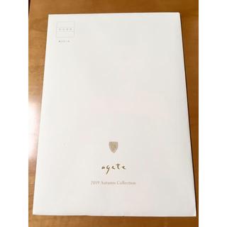アガット(agete)のagete 2019 autumn カタログ(その他)