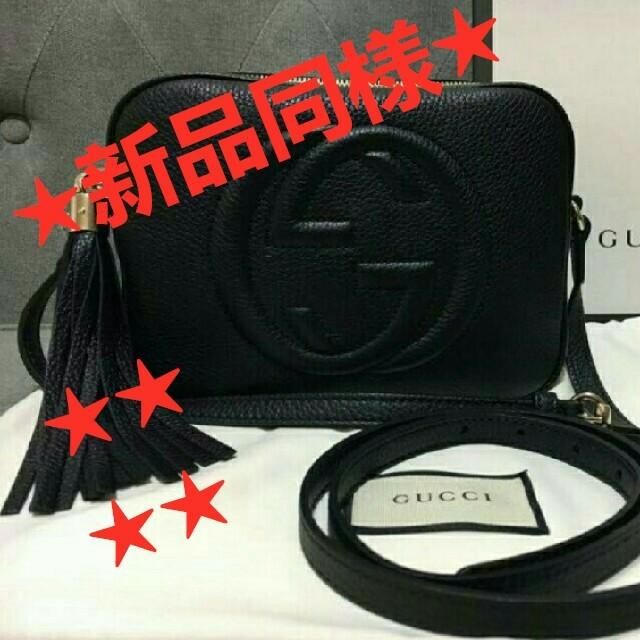 ダミエ 財布 偽物 見分け方 996 - Gucci - ♪グッチ♪ショルダーバッグの通販 by  由麻's shop|グッチならラクマ