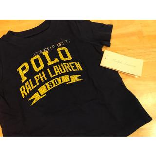 ポロラルフローレン(POLO RALPH LAUREN)のRalph Lauren baby tシャツ(Tシャツ)