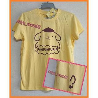 ポムポムプリン(ポムポムプリン)の【新品☆】ポムポムプリン Tシャツ(バックプリントあり)☆L(Tシャツ(半袖/袖なし))