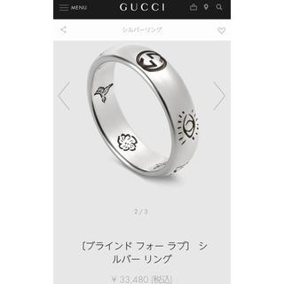 グッチ(Gucci)の【コメントから値下げ致します】GUCCI 指輪 シルバーリング(リング(指輪))