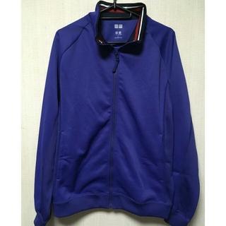 ユニクロ(UNIQLO)のユニクロ ジャージ Lサイズ 青紫みたいな色(ジャージ)