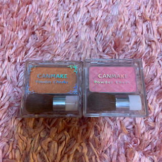 キャンメイク(CANMAKE)のキャンメイクチーク2個(チーク)