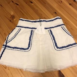 イザベルマラン(Isabel Marant)の最終お値下げ!イザベルマラン etolie スカート 新品(ミニスカート)