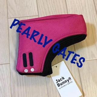 パーリーゲイツ(PEARLY GATES)の新品♡4,860円【パーリーゲイツ】パターカバー  ピンク(その他)