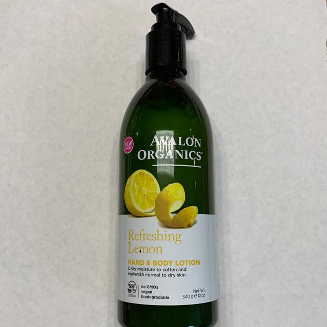 コストコ(コストコ)のアバロンオーガニクス  ボディーローション レモン コスメ/美容のボディケア(ボディローション/ミルク)の商品写真