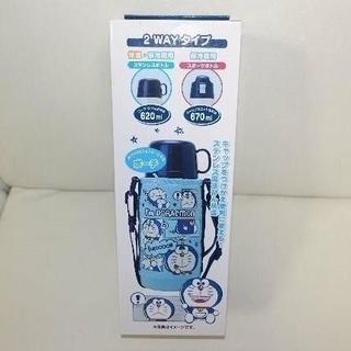 サンリオ(サンリオ)の新品・未使用 2WAYタイプステンレスボトル ドラえもん水筒 620ml B(水筒)