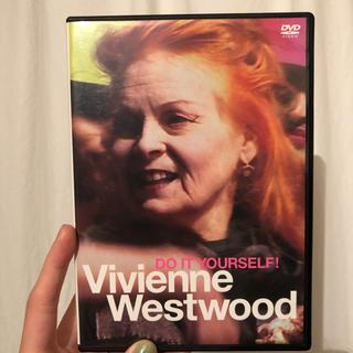 ヴィヴィアンウエストウッド(Vivienne Westwood)のヴィヴィアン・ウエストウッド/DO IT YOURSELF!(その他)