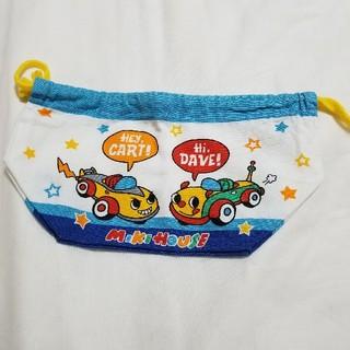 ミキハウス(mikihouse)のランチボックス☆袋(ランチボックス巾着)