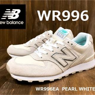 045e77e3df97c ニューバランス 限定の通販 2,000点以上   New Balanceを買うならラクマ