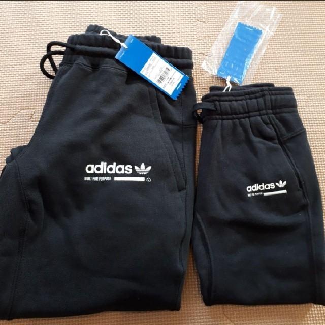 adidas(アディダス)のadidas originals トラックパンツ スウェットパンツ キッズ/ベビー/マタニティのキッズ服 男の子用(90cm~)(パンツ/スパッツ)の商品写真